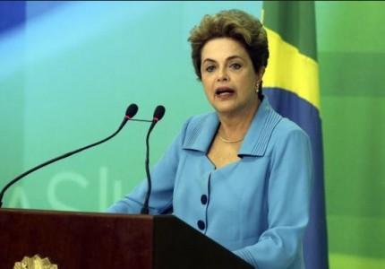 Dilma Divulgação
